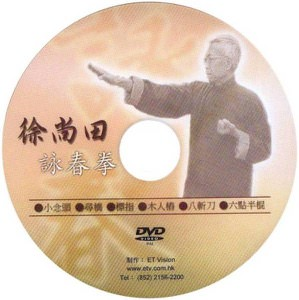 Chu Shong Tin - Ving Tsun Kuen DVD - RARE Wing Chun Video!