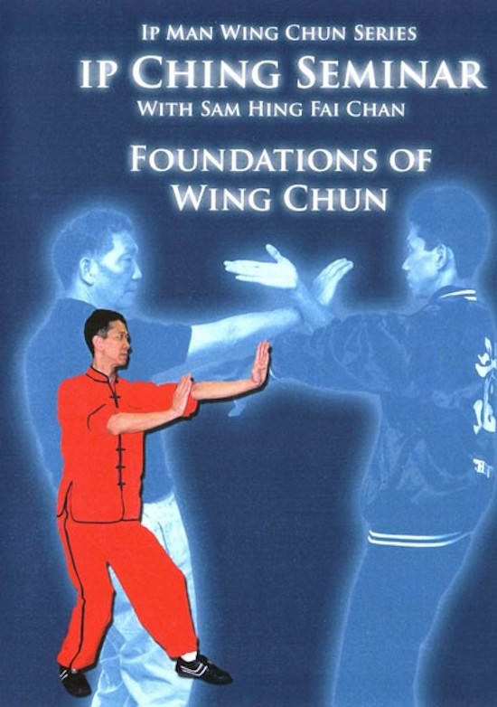 Sam Chan - Sil Lum Tao and Chum Kiu Ip Ching Seminar DVD