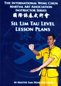 Instructor Series: Sil Lim Tau Lesson Plans