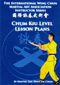 Sam Chan - Instructor Series: Chum Kiu Lesson Plans