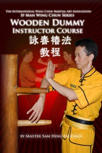 Sam Chan - Instructor Series: Wooden Dummy Lesson Plans DVD
