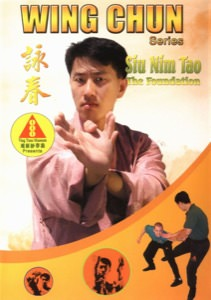 Ip Man Wing Chun Series 1-2: Siu Nim Tao DVD