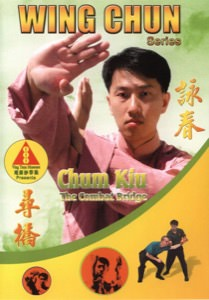 Ip Man Wing Chun Series 3-4: Chum Kiu DVD