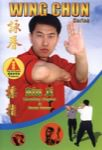 Ip Man Wing Chun Series 5-6: Biu Ji DVD