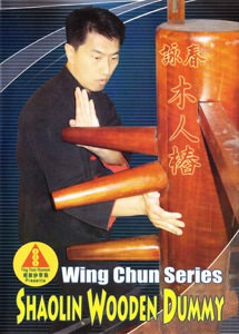 Ip Man Wing Chun Series 7: Dummy Section 1-4