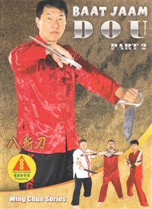 Wing Chun Book In Chinese With 2 Dvds For Learning Chinese Kung Fu Wushu With A Long Standing Reputation Books