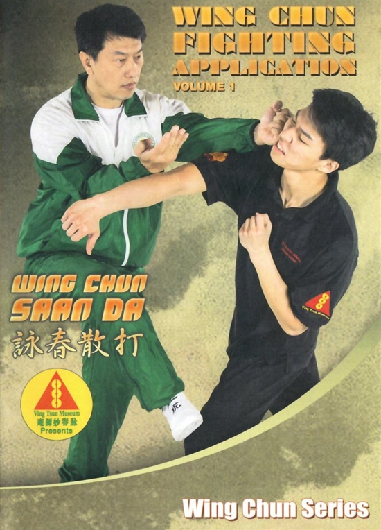 VIDEO: VTM - Ip Man Wing Chun Series 13: San Da - Wing Chun Fighting Applications Part 1