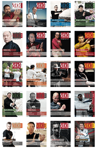 MAGAZINE: Wing Chun Illustrated (Random Issues 1-34)
