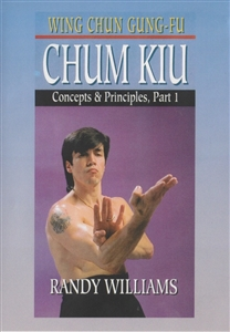 DOWNLOAD: Randy Williams - WCGF 21 - Chum Kiu Concepts & Principles Part 1