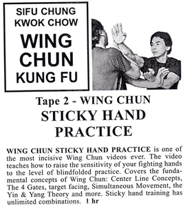Chung Kwok Chow - Classic Series DVD 02 - Wing Chun Sticky Hand Practice