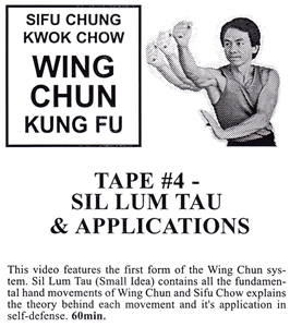 Chung Kwok Chow - Classic Series DVD 04 - Sil Lum Tau and Applications