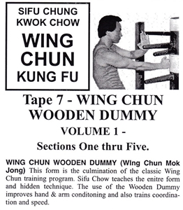 Chung Kwok Chow - Classic Series DVD 07 - Wing Chun Wooden Dummy Vol 1 of 2
