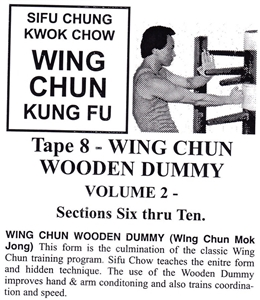 Chung Kwok Chow - Classic Series DVD 08 - Wing Chun Wooden Dummy Vol 2 of 2