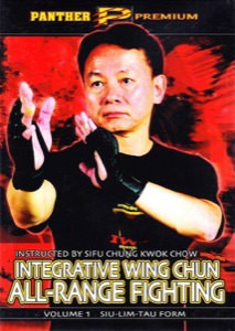 Chung Kwok Chow - IWCARF DVD 01 - Siu-Lim-Tau Form (Integrative Wing Chun All-Range Fighting Series)