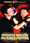 Chung Kwok Chow - IWCARF 03 - Close Range Stick Hands (Integrative Wing Chun All-Range Fighting Series)