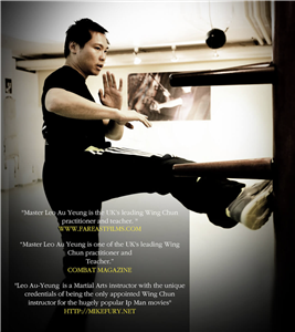 Leo Au Yeung - Wing Chun Second Form: Chum Kiu
