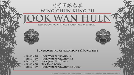 DOWNLOAD: Tyler Rea - Jook Wan Heun System - Bundle - Foundations 03 - Applications and Jong Sets