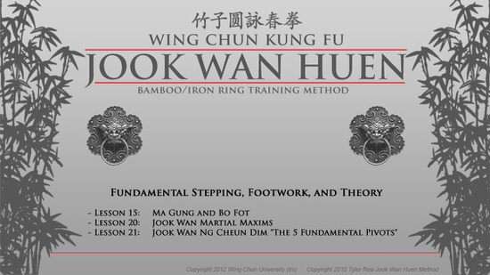 DOWNLOAD: Tyler Rea - Jook Wan Heun System - Bundle - Foundations 04 - Stepping, Footwork and Theory