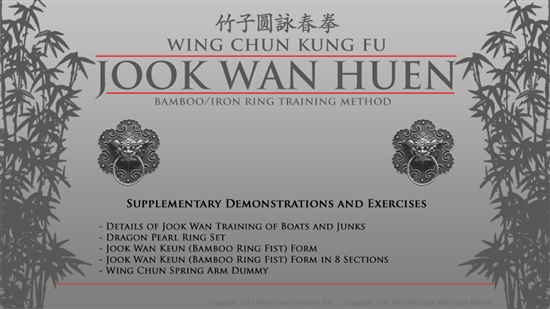 DOWNLOAD: Tyler Rea - Jook Wan Heun System - Bundle - Foundations 05 - Supplementary Demonstrations and Exercises