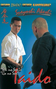 DOWNLOAD: Sueyoshi Akeshi - Iaido Vol 2 Sen No Sen, Go No Sen