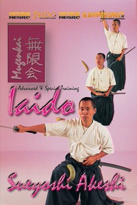 DOWNLOAD: Sueyoshi Akeshi - Iaido Vol 3 Mugenkai