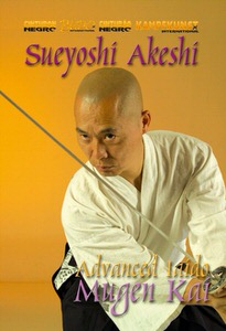 DOWNLOAD: Sueyoshi Akeshi - Advanced Iaido Mugen Kai System
