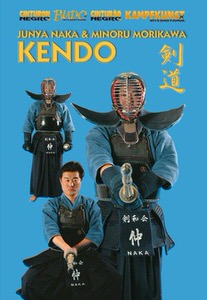 DOWNLOAD: Naka and Morikawa - Kendo