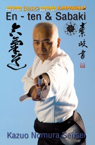 DOWNLOAD: Kazuo Nomura - Aikido Osaka Aikikai Vol 2 En-ten and Sabaki