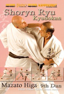 DOWNLOAD: Mazato Higa - Shoryn Ryu Karate Kyudokan
