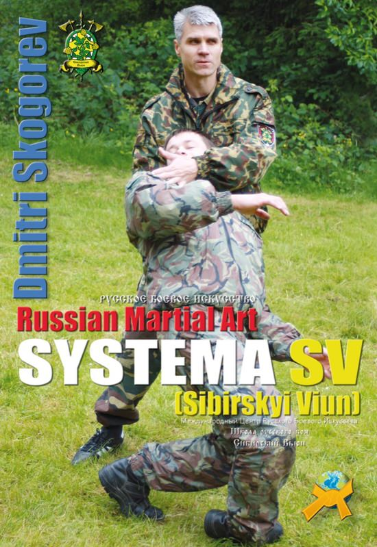 DOWNLOAD: Dmitri Skogorev - Russian Martial Art Systema SV Training Program Vol 1