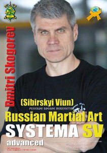 DOWNLOAD: Dmitri Skogorev - Russian Martial Art Systema SV Training Program Vo 2
