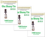 Bundle - Chu Shong Tin - 1998 Seminar Set