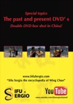 Sifu Sergio Iadarola - Past and Present - 2 DVD Set