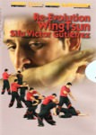 Victor Gutierrez - Wing Tsun DVD 11 - Re-Evolution 1