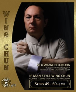 Wayne Belonoha - Ip Man Wing Chun System 05 - Steps 49-60 (Blu-Ray)