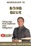 (Download Only!) - Wayne Belonoha - WBVTS - Bong Geuk
