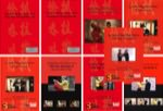 Bundle - Sifu Sergio Iadarola - Chi Sao DVD Collection