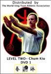 WVTAA Home Study - Level 2 - Chum Kiu DVD