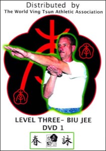 WVTAA Home Study - Level 3 - Biu Jee DVD