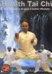 Michael Wong - Tai Chi: Tai Chi for Health Vol 1