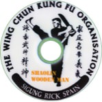 Rick Spain - Shaolin Wooden Dummy DVD (PAL)