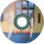 Rick Spain - Chum Kiu DVD (PAL)