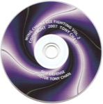Tony Chan - Wing Chun Free Fighting 2 - Self Defense DVD