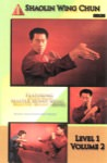 Shaolin Wing Chun Series 1: Level 2 DVD