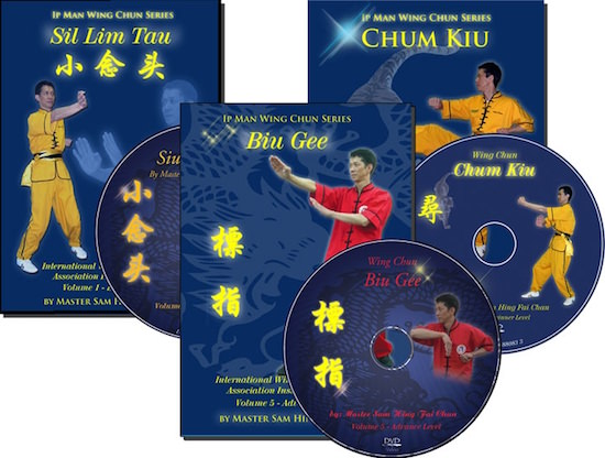 Bundle - Sam Chan - Empty Hand Forms Set