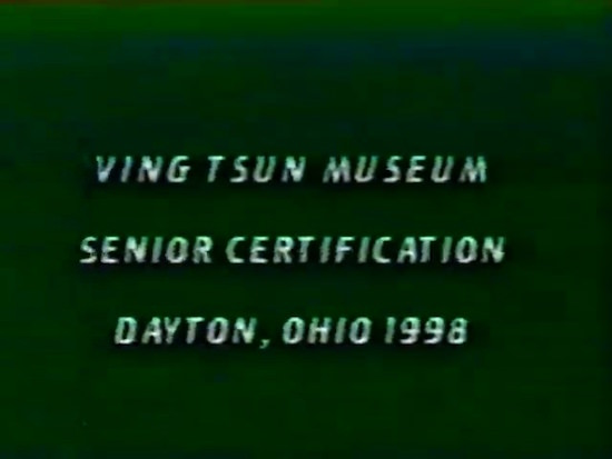 Bundle - Ving Tsun Museum - Senior Certification Series