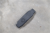 Magpul Trigger Guard - Black