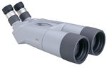 KOWA 32X82mm Standard Optics, Large Binoculars, Waterproof