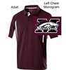 Maroon and White Performance Polo  (Adult and Ladies)