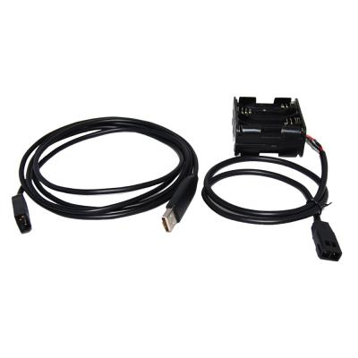 Humminbird AS PC3 USB PC Connection Kit